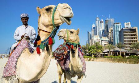 Dubai – Emirados Árabes Unidos